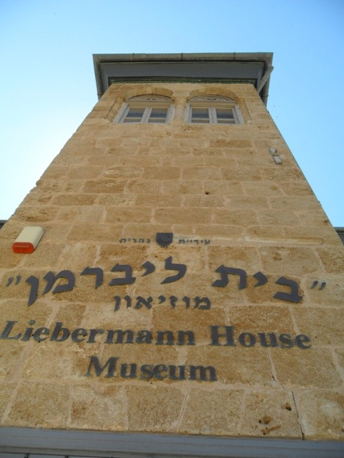 The Lieberman House Museum